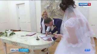 Услуги петрозаводского Дворца бракосочетания подешевеют