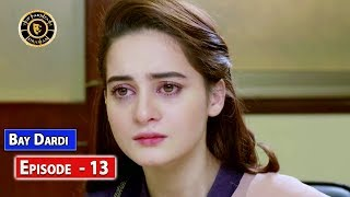 Bay Dardi Episode 13 - Top Pakistani Drama