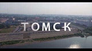 Томск - город студентов