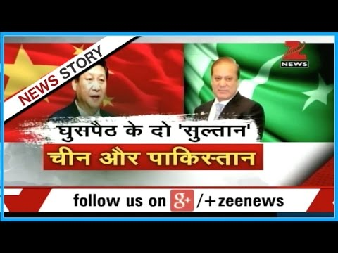 Why China and Pakistan infiltrate continues inside India?