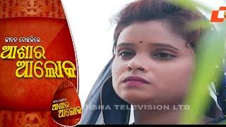 Jibana Do Chhakire Ashara Alok Ep 264   01 MAY 2021 ପଦ୍ମାବତୀ ତୁମେ ଭାରି ରାଗି