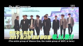 [Eng Sub] WANNA ONE - WANNA CITY (full episode)