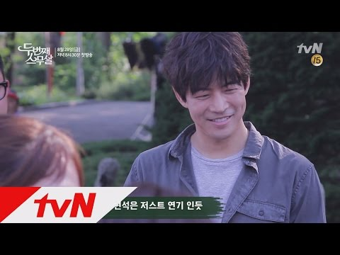 Second 20s Choi Ji-woo-Lee Sang-yoon, Second 20s actors  know-how on vacation! Second 20s Ep1