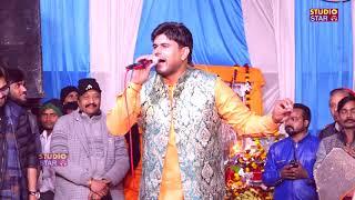 तेरे नजर कदे ना लागे Latest Balaji Bhajan 2018 Sonu Kaushik Haryanvi Devotional Songs