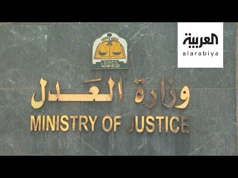 نشرة الرابعة | متحدث هيئة مكافحة الفساد يكشف تفاصيل 117 قضية فساد في السعودية  - 18:02-2020 / 5 / 19