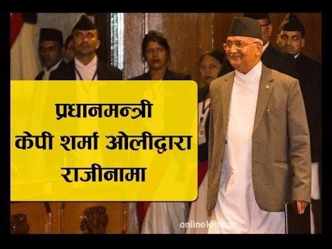 KP Oli resigns as Nepal's Prime Minister (Full speech)
