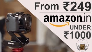 5 Cool Gadgets On Amazon India Under Rs.1000 - Hindi
