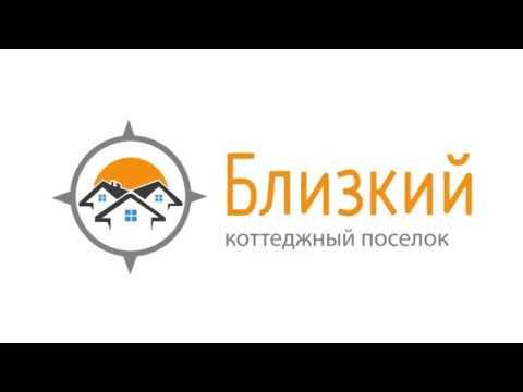 Электрики Гелеон Строй Final