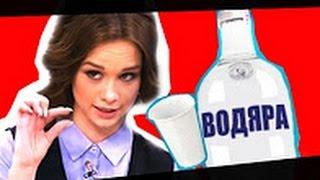 Enjoykin style  ∣ Диана Шурыгина  - Клип  ∣ Песня  ∣ На Донышке