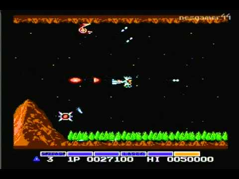 Código Konami, el truco más popular de la historia de los videojuegos