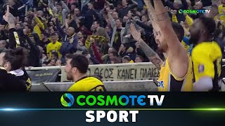 ΑΕΚ - Παναθηναϊκός (100-97) Highlights - Basketball League - 5/1/2020 | COSMOTE SPORT