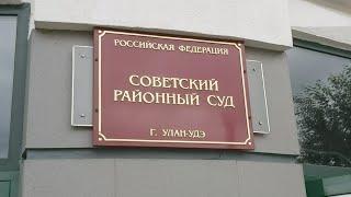 07.08.2020 Заявление о Недоверие Суду.Лилия Донская
