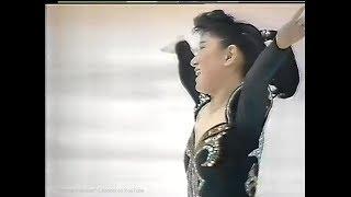 伊藤みどり Midori Ito 1990 Worlds (Halifax) Free Skating - Scheherazade