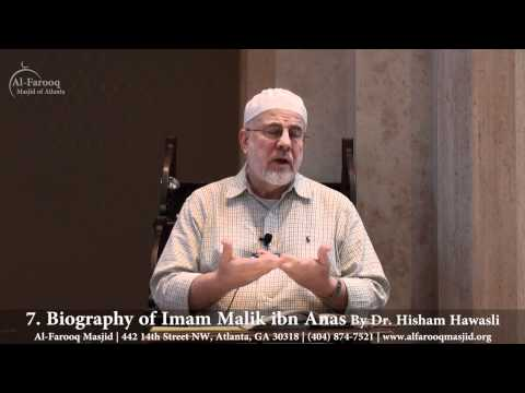 7. Biography of Imam Malik ibn Anas (Part 1 of 7)