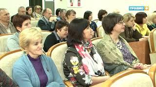 Педагоги агроклассов со всей страны сели за парты в Гродно