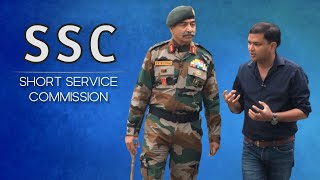 Short Service Commission & Its Benefits   Pension? ,  SSC vs PC , which is better?