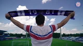 Футбольный клуб «КАМАЗ» промо сезона 2018-2019 0+
