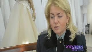 Свадьбы не будет: Ярославские приставы арестовали 250 свадебных платьев