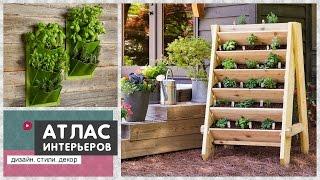 видео Вертикальные сады