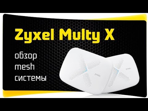 Zyxel MULTY X WSQ50 TRI-BAND wireless router Dual-band (2 4 GHz / 5 GHz)  Gigabit Ethernet White WSQ50-EU0201F ACCESS POINT INDOOR