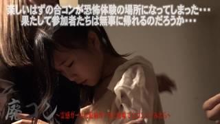 『Channel恐怖』 Prime Video チャンネル (https://www.amazon.co.jp/c...