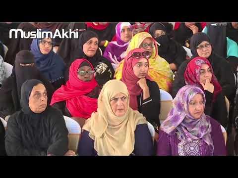[HD] Respecting The Difference | Mufti Menk | Mombasa, Kenya 2017 | Building Bridges