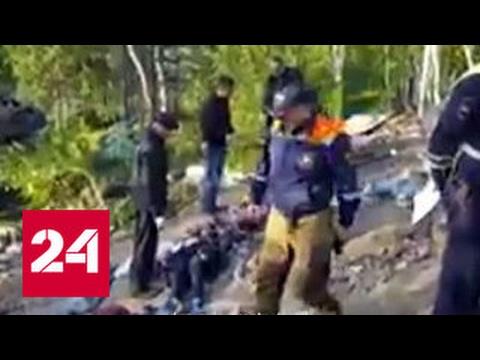 Пострадавших в ДТП в Забайкалье эвакуируют в Читу и Улан-Удэ