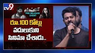 100 కోట్లు వదిలేసి సినిమా చేసారు : Prabhas TV9