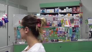 Левое лекарство