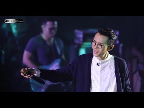 《如果愛》(4K 2160p)【方大同 x 王詩安 Billboard Radio Live In Hong Kong】20180120