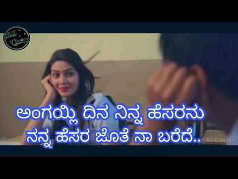 Kannada song romantic status | bachiko nannali | WhatsApp status videos | RJ Creation
