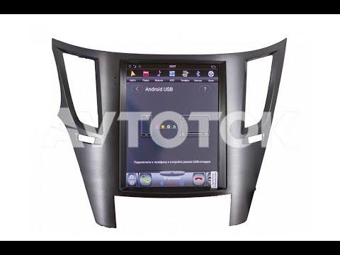 Штатная магнитола в стиле Tesla Subaru Legacy/Outback (2012-2015) Android 6.0.1 CF-3149