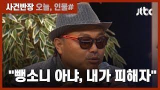 '뺑소니 논란' 김흥국, 사고 당시 블랙박스 공개…&q…
