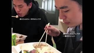濱田祐太郎&溝口幸雄 弁当休息 濱田祐太郎 検索動画 27