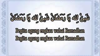 Keagungan Ramadhan(شيء الله يا رمضان)