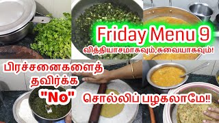 Friday Menu - 9 / Breakfast ,Lunch Menu Ideas / My Working day Morning Cooking Routine !!