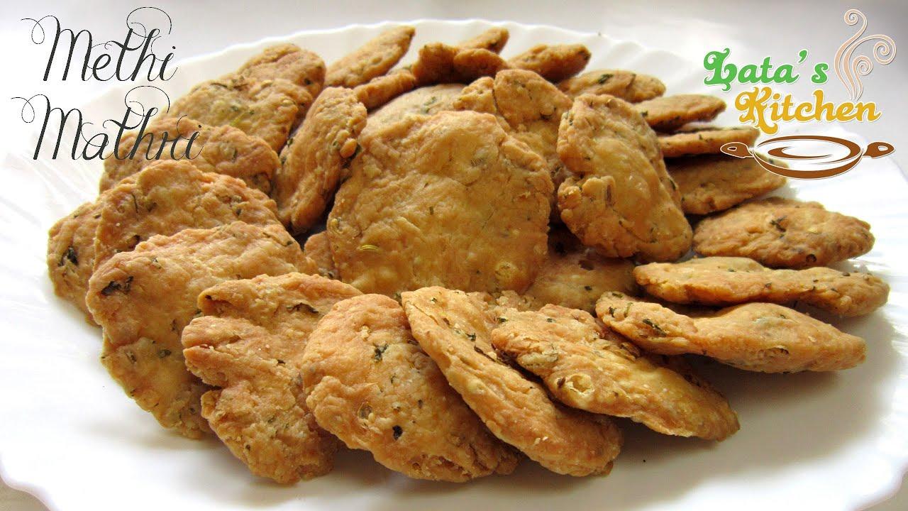 Methi mathri recipe video indian vegetarian recipe in hindi methi mathri recipe video indian vegetarian recipe in hindi latas kitchen youtube forumfinder Images