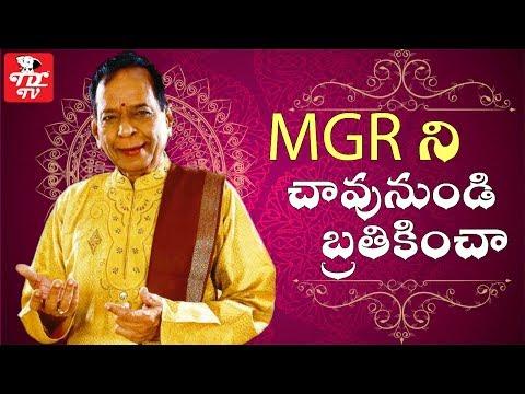 Balamuralikrishna Interview || Part 15 || Devotional Songs || Annamayya Songs