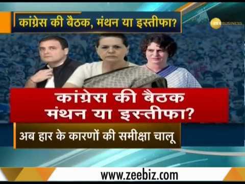 Rahul Gandhi may resign as Congress chief at party meet today