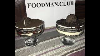 "Десерт ""Орео"": рецепт от Foodman.club"