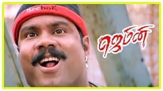 Gemini Movie Scenes   Thennavan   Vikram decides to take revenge   Kalabhavan Mani   Kiran