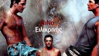 NINO - THEOS + lyrics