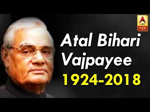 Last Rites Of Atal Ji | LIVE on his last journey | अंतिम यात्रा | ABP News