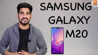 Samsung Galaxy M20: Leaks, specification and opinions! [Hindi हिन्दी]