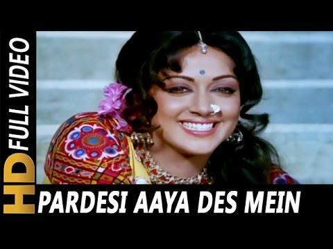 Pardesi Aaya Des Mein | Lata Mangeshkar | Pratigya 1975 Songs | Hema Malini