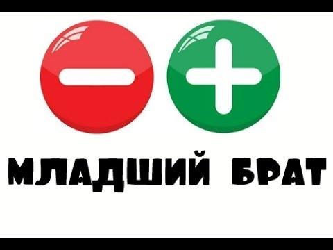 СТАРШИЙ БРАТ пародия (КВН)