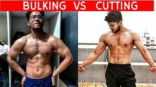 BULKING VS CUTTING | Wнy You need to BULK & Best Way to do Bulking | LEAN BULKING OR BEAR MODE BULK