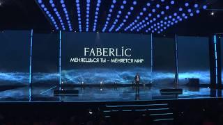 20 летие Faberlic.  Поздравление от Владимира Путина