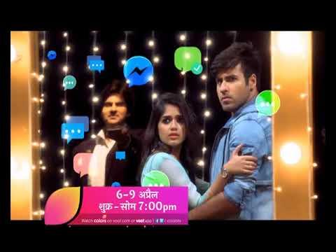 Tu Aashiqui: Mon-Fri 7pm thumbnail