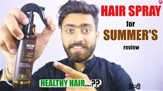 Best Hair Spray for SUMMER | Multi-Repairing & Nutrition Water HAIR SPRAY review | QualityMantra